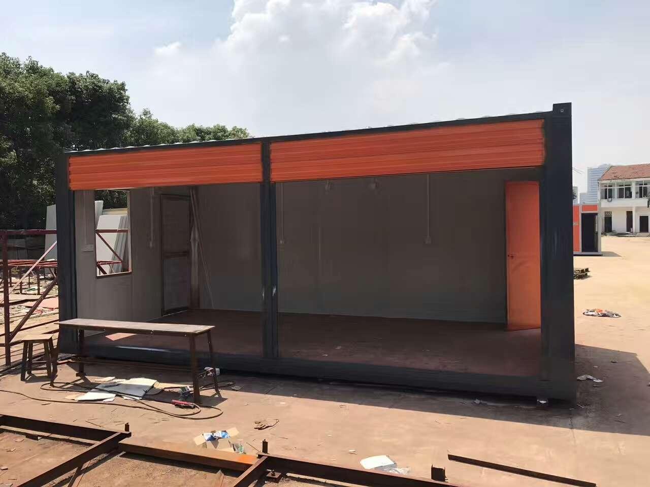光谷集装箱房屋设计
