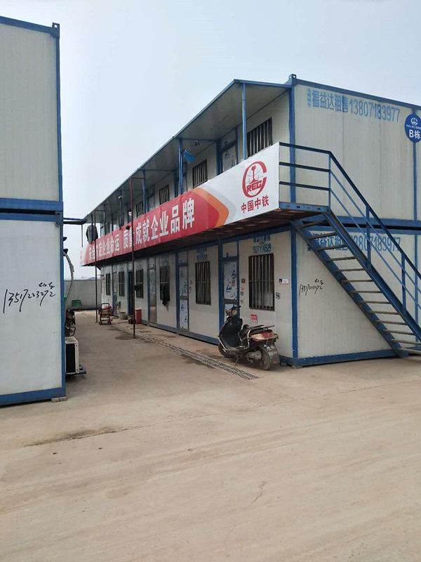 武汉办公集装箱