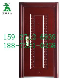 姝︽眽鐜嬪姏瀹夊叏闂? width=