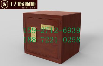 武汉保险柜