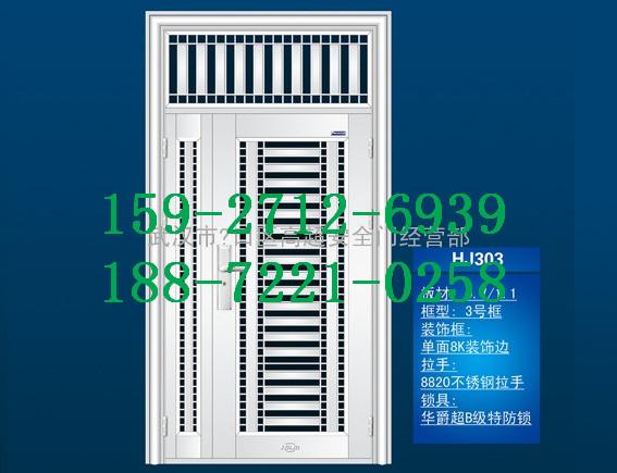 武汉不锈钢单元门