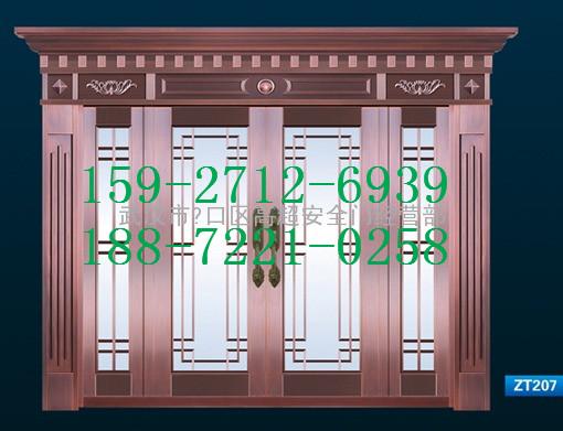 武漢銅門價格