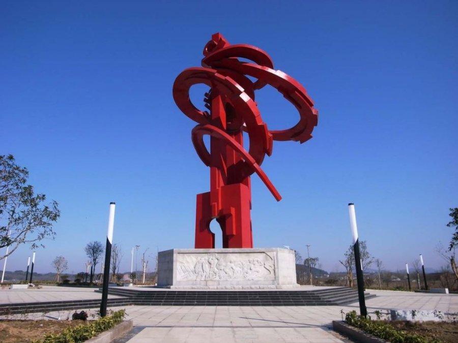 黔西贵州抽象雕塑