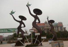 贵阳主题雕塑