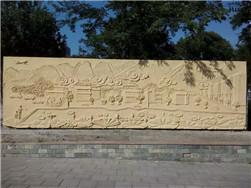 贵州水泥浮雕