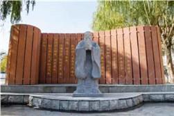 铜仁贵阳校园雕塑