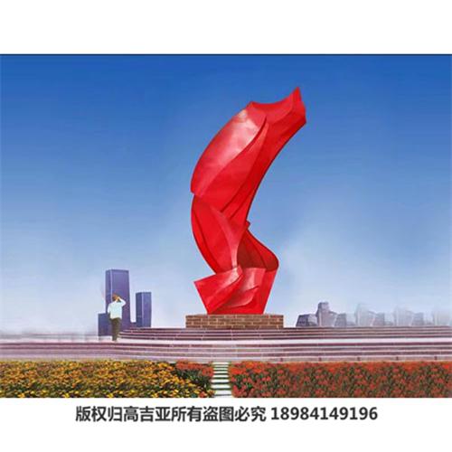 贵州雕塑� class=