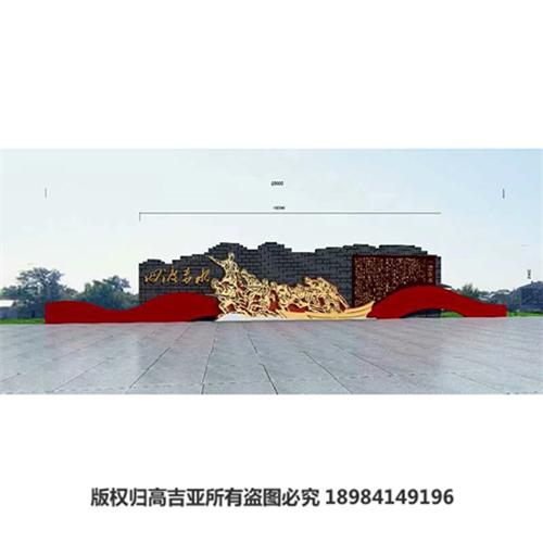 贵州雕塑公�