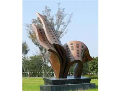 貴州校園文化雕塑