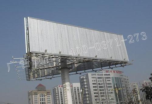 郑州广告牌工程