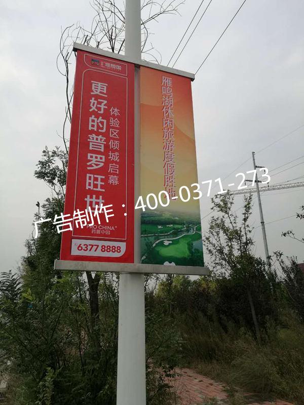 河南广告牌施工