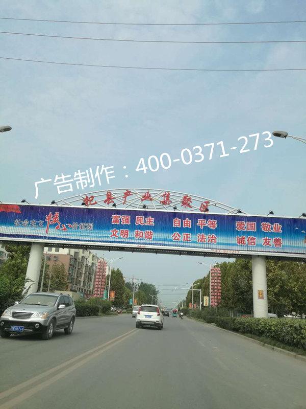 郑州三面翻广告牌