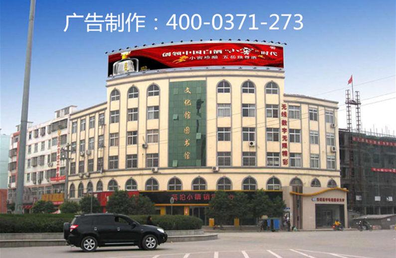 郑州广告牌工程价格