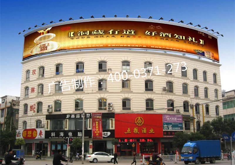 河南广告牌工程