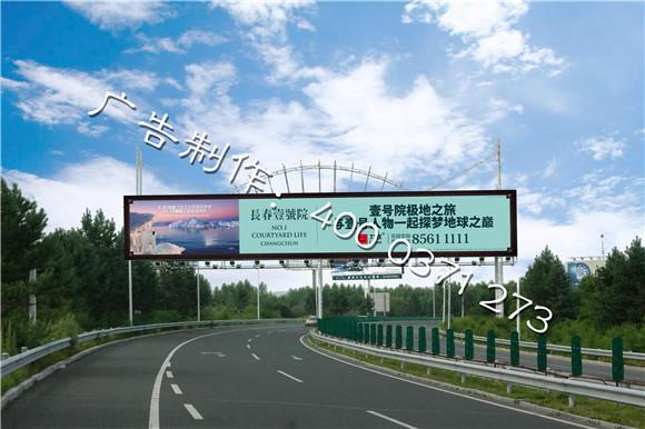 郑州户外广告施工