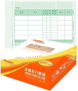会计凭证打印纸