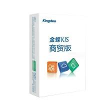 贵阳金蝶软件系统