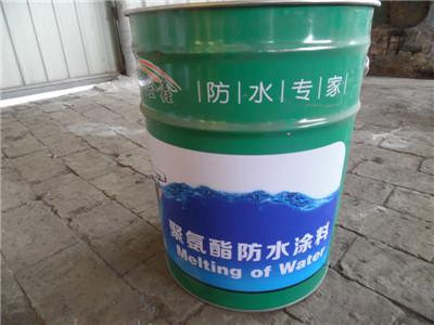 聚氨酯环保防水涂料