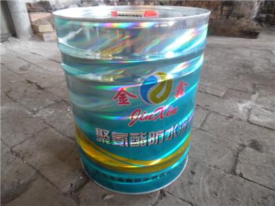 聚氨酯防水环保涂料