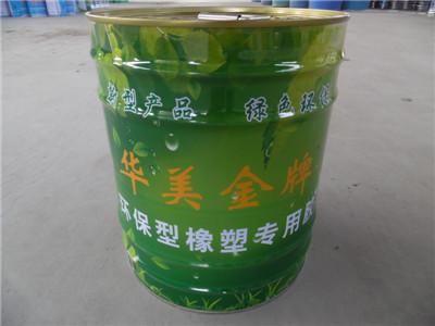 环保型橡塑专用胶