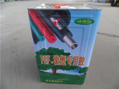 PEF橡塑专用胶