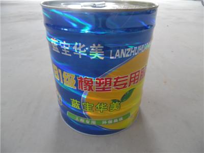 B1级橡塑专用胶