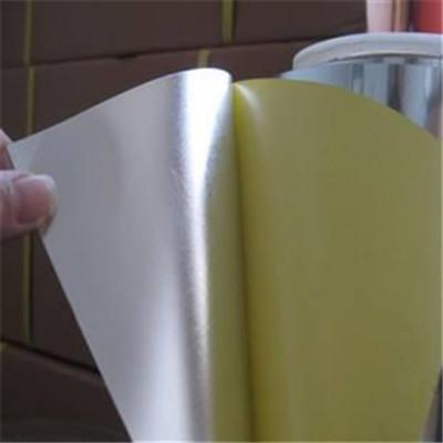 镜面专用反光膜