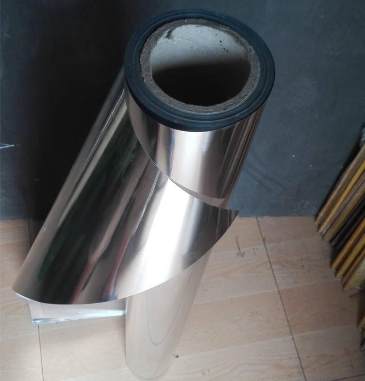 铝箔镜面反射膜