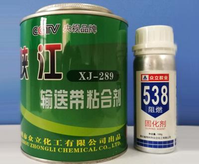XJ-289快干型皮带胶