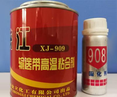 XJ-909耐高温皮带胶