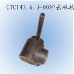 【匯總】鑿岩機配件-半圓鍵生產廠家 鑿岩機配件-釺尾生產廠商
