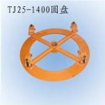 【组图】凿岩机配件-Y型密封圈大量供应 凿岩机配件-齿轮生产