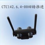 CTC142.6.4-00回轉推進