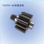 YGZ-90鑿岩機主裝配件-雙聯齒輪