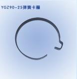YGZ-90凿岩机主装配件-弹簧卡圈