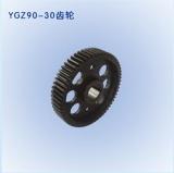 YGZ-90鑿岩機主裝配件-齒輪