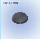 YGZ-90凿岩机主装配件-盖板