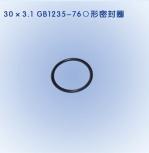 YGZ-90鑿岩機主裝配件-O形密封圈