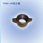 YGZ-90凿岩机主装配件-法兰盘