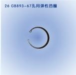 YGZ-90�垮博�轰富瑁���浠�-瀛��ㄥ脊�ф�″��