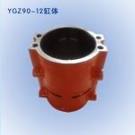 YGZ-90凿岩机主装配件-缸体