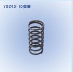 YGZ-90凿岩机主装配件-弹簧