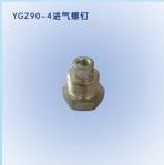 YGZ-90�垮博�轰富瑁���浠�-杩�姘��洪��
