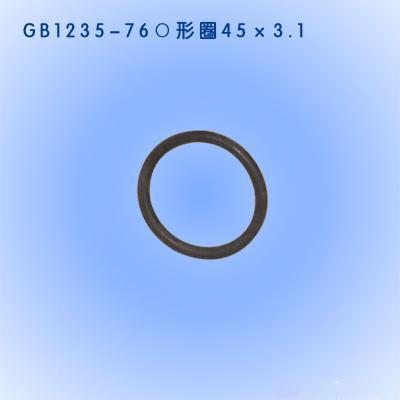 YGZ-70凿岩机配件-○形圈
