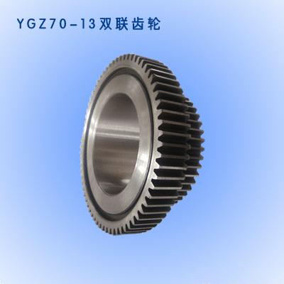 YGZ-70凿岩机配件-双联齿轮