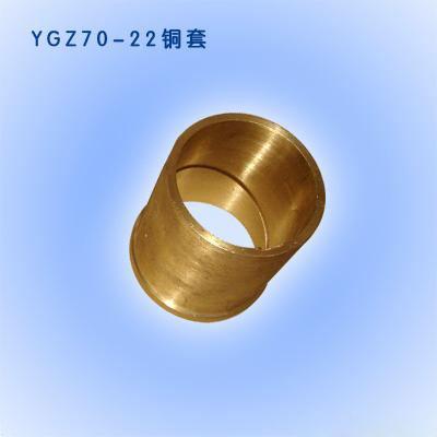 YGZ-70凿岩机配件-YGZ70-22铜套