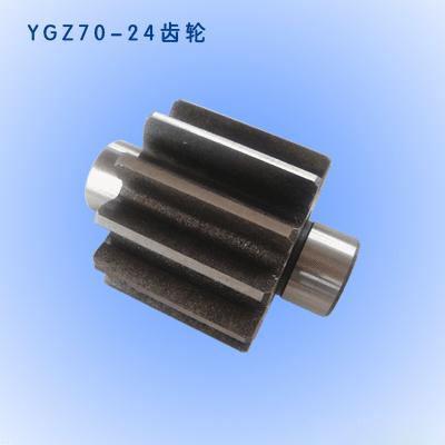 YGZ-70鑿岩機配件-齒輪