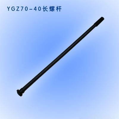 YGZ-70凿岩机配件-长螺杆
