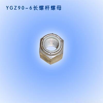 YGZ-70凿岩机配件-长螺杆螺母