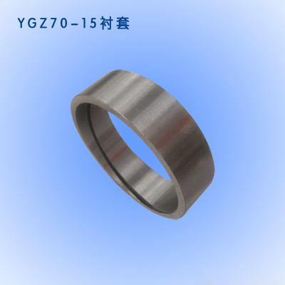 YGZ-70鑿岩機配件-襯套